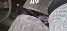Avto5
